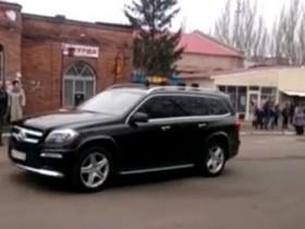 кортеж Захарченко
