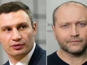 Виталий Кличко,Береза,