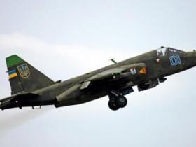 Су-25,ВСУ,