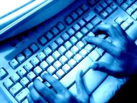 интернет,Злоумышленники