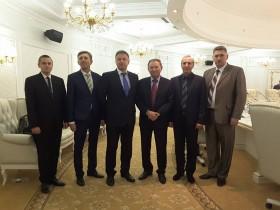 Минская встреча