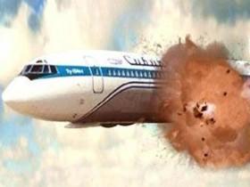 РФ обновит дело по катастрофе Ту-154, чтобы упрекнуть Киев