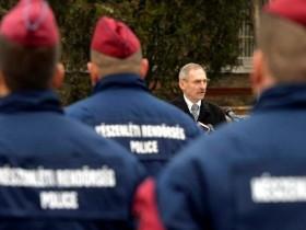 милиция венгрия