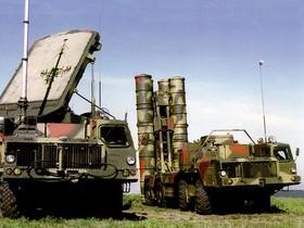 ЗРК С-300