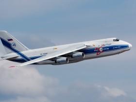 Ан-124-100 Р.
