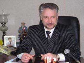 Жебривский