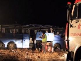 Видео: В РФ погиб автобус Москва-Донецк: Есть жертвы