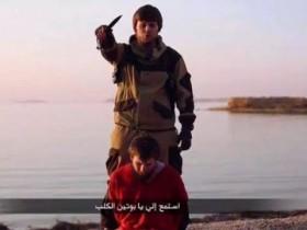 ИГИЛ обнародовало видео экзекуции ФСБ-шника (ФОТО)