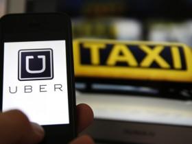 Таксисты в суете: Uber проходит на Украину