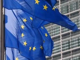 наказания,ЕС
