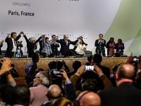 климатическое соглашение
