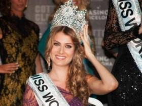 Мисс Мира 2015, Мирейя Лалагуна,
