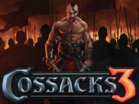 Казаки 3,Cossacks 3