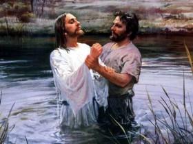 крещение,Господне