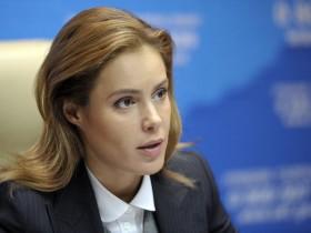 """Из-за """"липового диплома"""" Королевская может попасть под суд"""