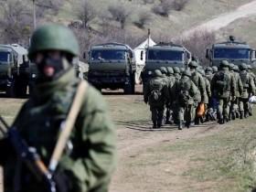 Российская,аннексия,зеленые человечки.