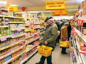 Что подорожает в Украине в ближайшее время?