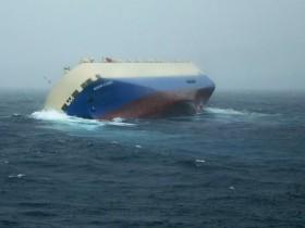 корабль Modern Express