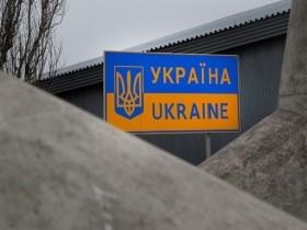 военно-административные зоны Украины