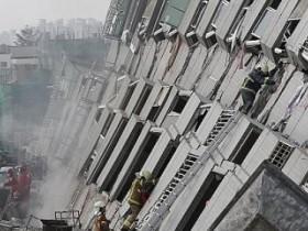 Фото: Землетрясение в Тайване: умерло 94 человека