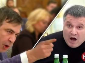 Аваков, Саакашвили,