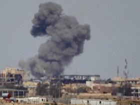 Сирия,бомбежка,