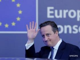 23 июля состоится референдум по судьбе Великобритании в ЕС