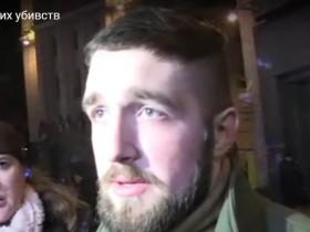 """""""Конструктивные левые силы"""" пояснили захват гостиницы на Майдане"""