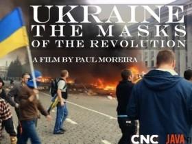 Чешский телевизионный канал продемонстрировал антиукраинский кинофильм