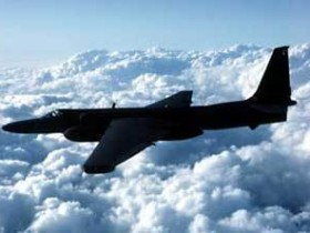самолет-шпион