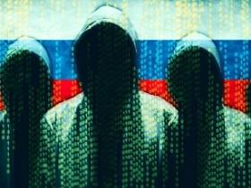 кибернетическая атака