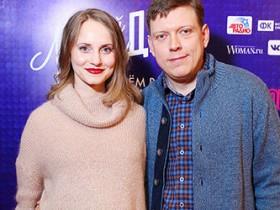 Сергей Лавыгин и Юлия Бегунова