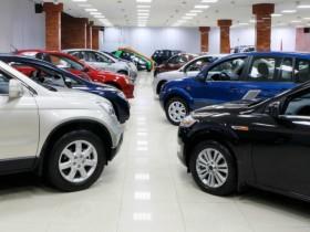 автомобильные продажи,автомобильный салон