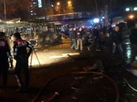 Акт в Анкаре