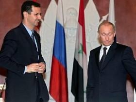 Башар Асад, В. Путин