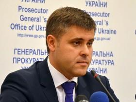 В.Куценко
