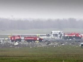 """""""Черные ящики"""" разбившегося Боинга 737-800 сильно повреждены"""