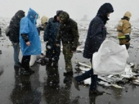крушение Boeing 737