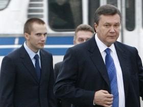 Януковичи