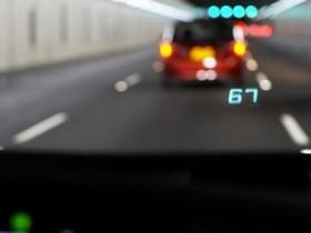 Toyota,проекционный дисплей,
