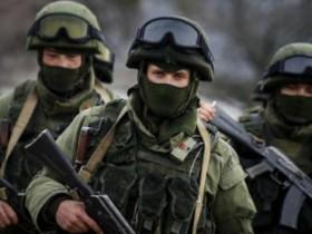 Российская