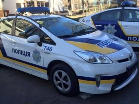 полиция украина
