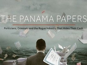 Панамский дебош