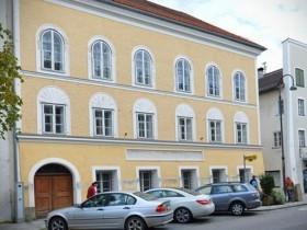 Дом Гитлера