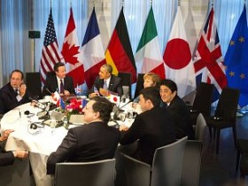 Встреча G7