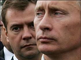 Путин,медведев