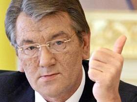 Ющенко загрузит российских абитуриентов неизвестным биопредметом