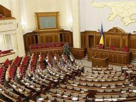 ВР сорвала коррупционный законопроект регионалов
