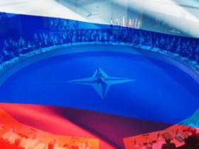 РФ НАТО