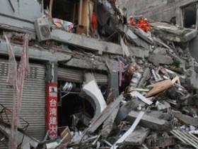 Количество потерпевших от землетрясения в Италии повысилось до 207